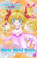 Mermaid Melody: Pichi Pichi Pitch! - Bd.06