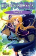 Record of Lodoss War: Deedlit - Bd.01