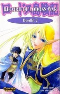 Record of Lodoss War: Deedlit - Bd.02