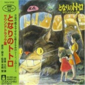 Tonari no Totoro - Sound Book Collection
