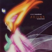 Arjuna OST - Vol.1: Into the Another World