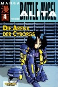 Battle Angel Alita - Bd.04