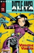 Battle Angel Alita - Bd.11