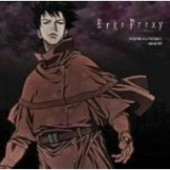 Ergo Proxy - Oirginal Soundtrack Opus02