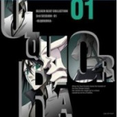 Bleach - Beat Collection 3rd Session: Vol.01