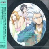 Bleach - Beat Collection 2nd Session: Vol.02