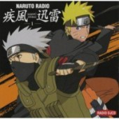 Naruto Shippuuden - Radio CD: Vol.01