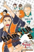 Haikyu!! - Vol.05