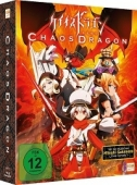 Chaos Dragon - Vol.1/3 [Blu-ray]: Limited Edition + Sammelschuber