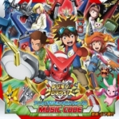 "Digimon Xros Wars - OST: ""Digimon Xros Wars MUSIC CODE"""