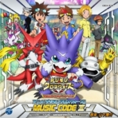 "Digimon Xros Wars - OST: ""Digimon Xros Wars MUSIC CODE III"""