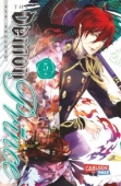The Demon Prince - Bd.05: Kindle Edition