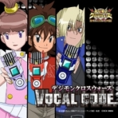 Digimon Xros Wars - Vocal Code