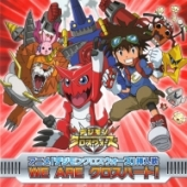"Digimon Xros Wars - Insert Song: ""WE ARE Xros Heart!"""