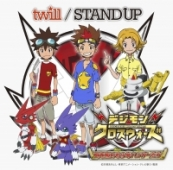 "Digimon Xros Wars: Toki o Kakeru Shounen Hunter-tachi - OP: ""STAND UP"""