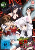 Highschool DxD BorN - Vol.2/4