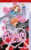 Private Love Stories - Bd.02: Kindle Edition