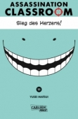 Assassination Classroom - Bd.11: Kindle Edition