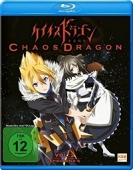 Chaos Dragon - Vol.2/3 [Blu-ray]