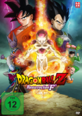Dragonball Z - Movie 15: Resurrection 'F'