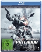 The Next Generation: Patlabor - Tokyo War [Blu-ray]
