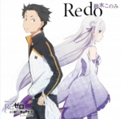 "Re:ZERO - Starting Life in Another World - OP: ""Redo"""