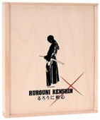 Rurouni Kenshin: Trilogy - Limited Collector's Edition [Blu-ray]