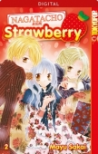 Nagatacho Strawberry - Bd.02: Kindle Edition