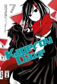 Kagerou Daze - Bd.07: Kindle Edition