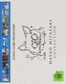 Hayao Miyazaki Collection - Special Edition [Blu-ray]