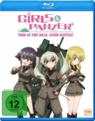 Girls und Panzer OVA: This is the Real Anzio Battle! [Blu-ray]