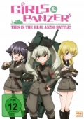 Girls und Panzer OVA: This is the Real Anzio Battle!