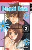 Dengeki Daisy - Bd.02: Kindle Edition