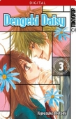 Dengeki Daisy - Bd.03: Kindle Edition