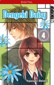 Dengeki Daisy - Bd.04: Kindle Edition
