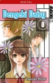 Dengeki Daisy - Bd.08: Kindle Edition