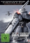 Artikel: The Next Generation: Patlabor - Gray Ghost: The Movie - Limited Director's Cut Edition