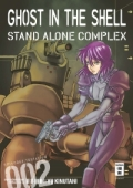 Ghost in the Shell: Stand Alone Complex - Bd.02