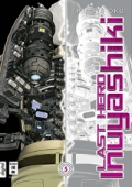Last Hero Inuyashiki - Bd.05: Kindle Edition