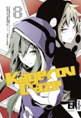Kagerou Daze - Bd.08: Kindle Edition