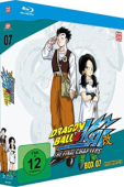 Dragonball Z Kai - Box 07/10 [Blu-ray]