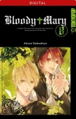 Bloody Mary - Bd.08: Kindle Edition