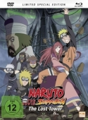 Naruto Shippuden - The Movie: The Lost Tower - Limited Mediabook Edition [Blu-ray + DVD]