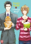 Hungry Rabbit & Lovesick Wolf: Kindle Edition
