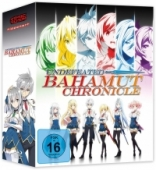 Undefeated Bahamut Chronicles - Vol.1/4 [Blu-ray]: Limited Edition + Sammelschuber