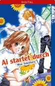 Ai startet durch - Bd.01: Kindle Edition