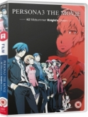 Persona 3: The Movie 2 - Midsummer Knight's Dream (OwS)