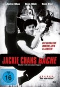Artikel: Jackie Chans Rache: Master with Cracked Fingers (Reedition)