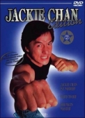 Jackie Chan Edition - Vol.2