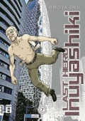 Last Hero Inuyashiki - Bd.07: Kindle Edition